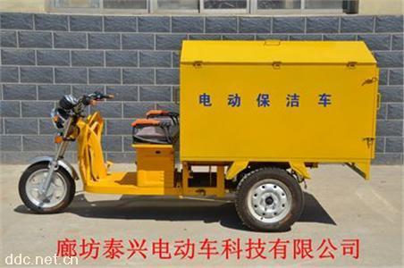 自卸式小型电动三轮保洁车轻便型铁皮翻斗