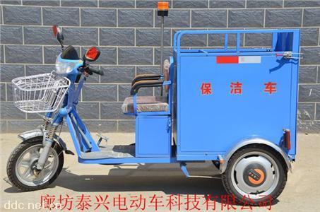 轻便型铁皮翻斗自卸式小型电动三轮保洁车