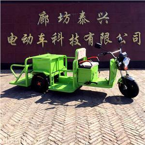 可装载4个240L升垃圾桶垃圾箱电动三轮转运车清运车