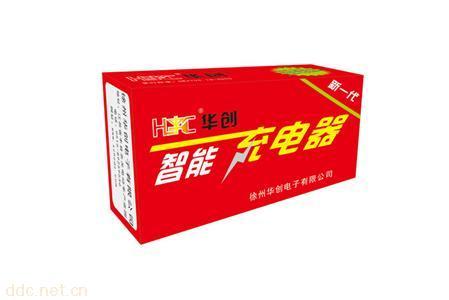 48V7.5A  48V58AH免维护铅酸电池充电器