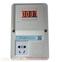 CY-ILS单路大功率智能充电管理插座