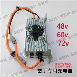 雷丁电动汽车充电器