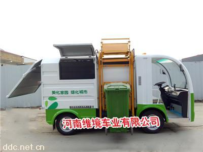 YXFHW-F款四轮翻桶车