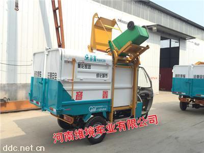 自卸式挂桶车