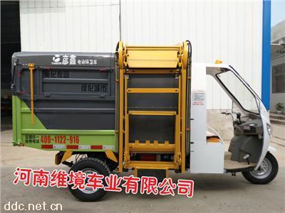 自卸式挂桶环卫垃圾车