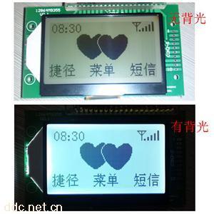 93.0mm*55.0mm单色LCD液晶显示模块128*64