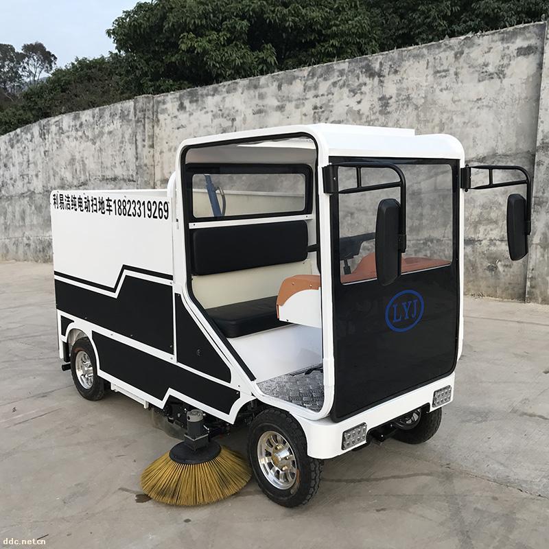 自卸式小型驾驶式扫地车