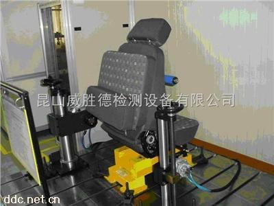 WSD-8840座椅旋转疲劳试验机