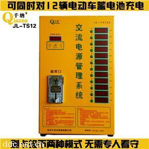 杭州千纳电动车充电站