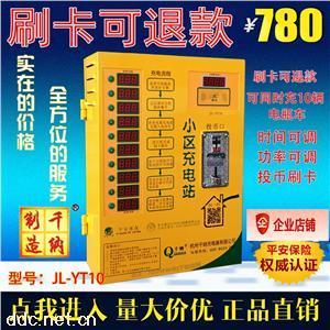 千纳充电站10路小区智能充电站