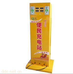 千纳立式投币扫码电动车快速充电站