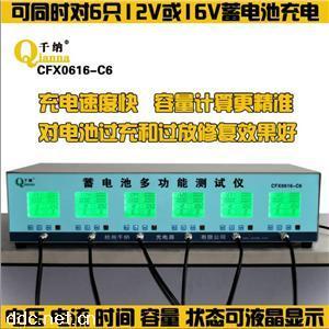 千纳6路液晶屏充放修一体机修复仪 容量测试仪 蓄电池修复仪