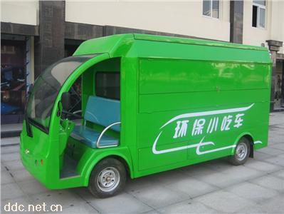 电动送餐车