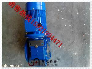 RV063-40-0.75KW减速电机