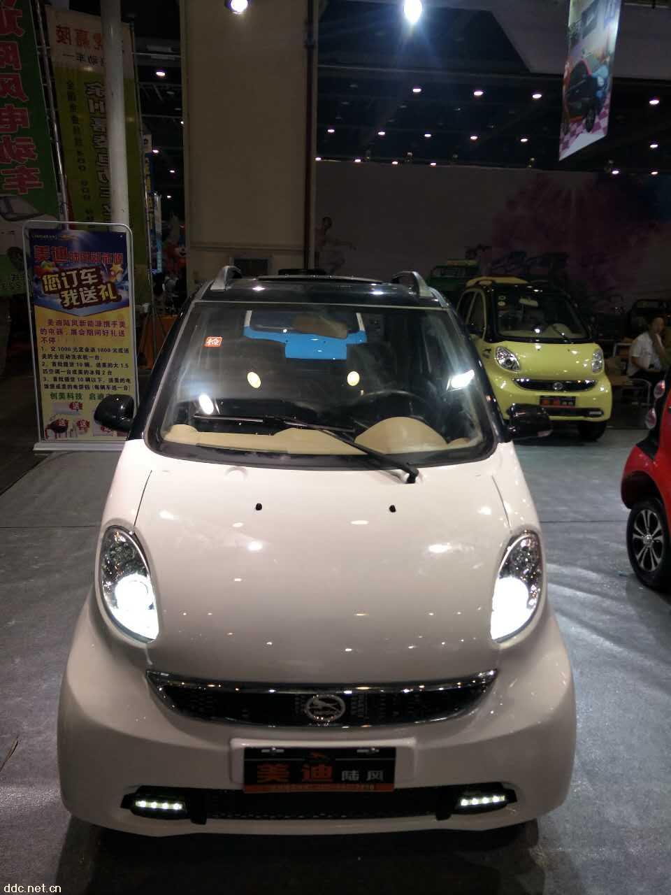 中国电动车网 产品中心 电动汽车 > 美迪陆风电动车