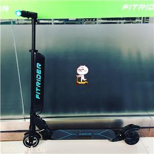 Fitrider儿童成人电动滑板车