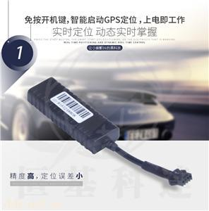 宽电压电动车GPS定位器