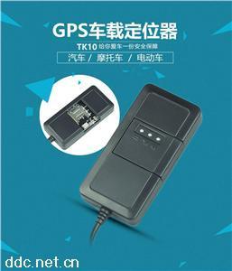 宽电压电动摩托车GPS防盗器