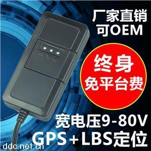 微型电动车GPS定位器
