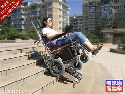 唯思康自由行2电动爬楼车载人上下楼轮椅