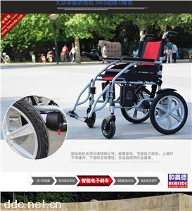 立善D500型电动轮椅