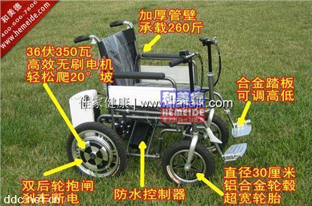 唯思康提供天津悍马折叠电动轮椅折扣低价电动轮椅