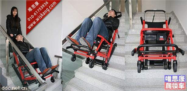 唯思康W2小红车电动履带式楼梯椅爬楼轮椅