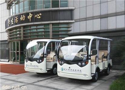 八人座旅游观光车(LT-S8)