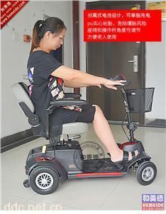 美利驰247A折叠老人代步车东新创电动代步车
