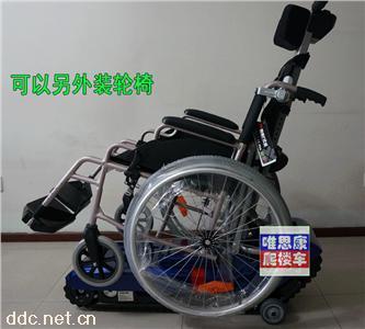 东新创美利驰电动履带爬楼车E801上下楼梯爬楼机