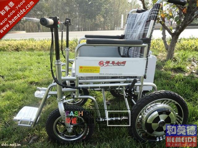东新创专卖折叠电动轮椅