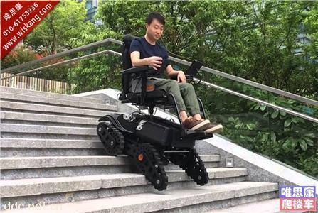 b-free必飞越障椅上下台阶轮椅爬楼机