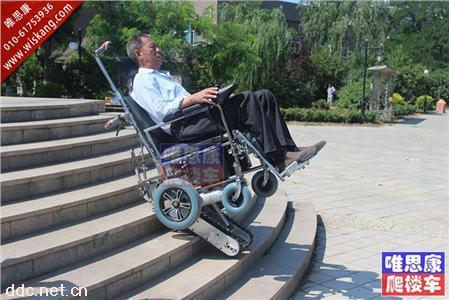 北门湖推荐唯思康自由行3电动履带爬楼轮椅上下楼爬楼机