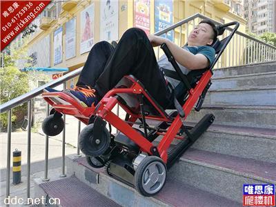 唯思康W3多功能电动爬楼轮椅载人电动爬楼一体机