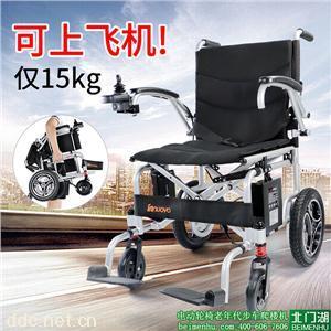 北门湖英洛华5519折叠锂电池电动轮椅