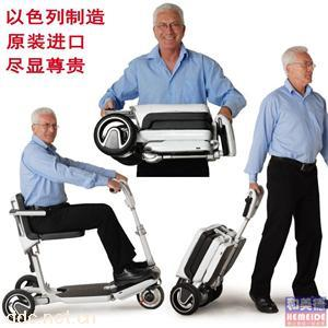 movinglife折叠行李箱式代步车