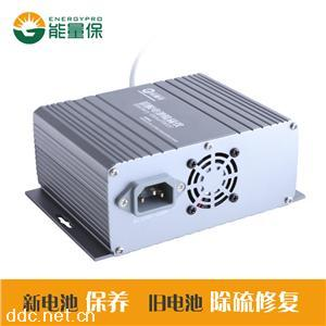 电动车蓄电池修复器家庭版