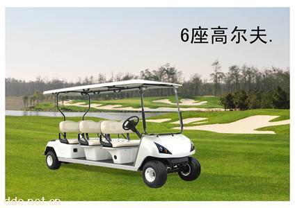 豪华6座电动高尔夫球车