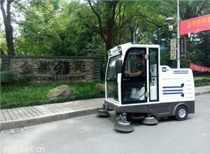 公园景区电动扫地车