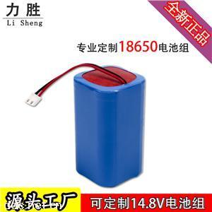 柱式电池组