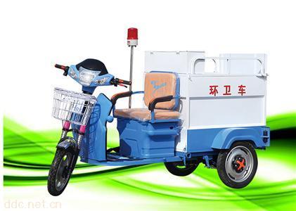 电动三轮车环卫车