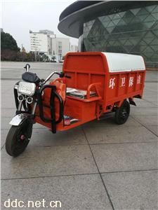 垃圾清理环卫电动自卸三轮车