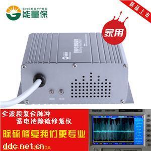 电动车电瓶修复器复合脉冲技术铅酸蓄电池修复仪无损电池除硫