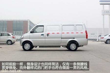 北汽新能源汽车威旺307EV