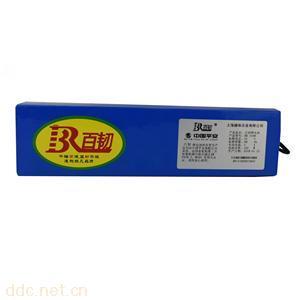 48v 16a 锂电池组