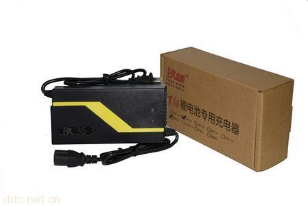36V3A锂电池专用充电器