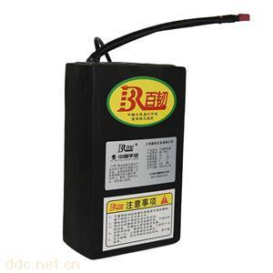 36V15A锂电池组