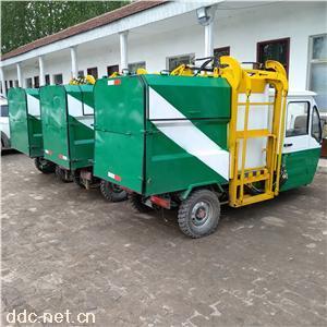 电动三轮自装卸式垃圾车
