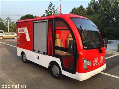 电动物业消防车