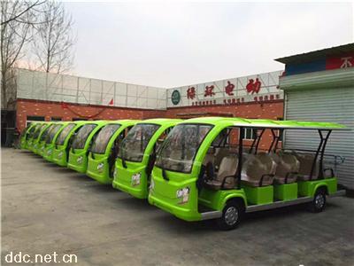 旅游观光14座电瓶车